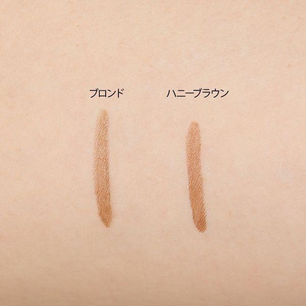RIMMEL(リンメル)『ブロウ プロ マイクロ ペン 002 ハニーブラウン』の使用感をレポに関する画像5