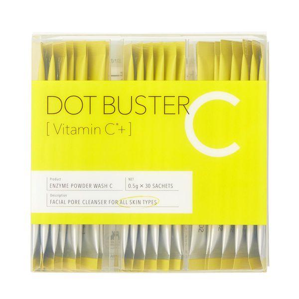 DOT BUSTER(ドットバスター)『酵素洗顔パウダー シトラスアロマの香り』の使用感をレポに関する画像4