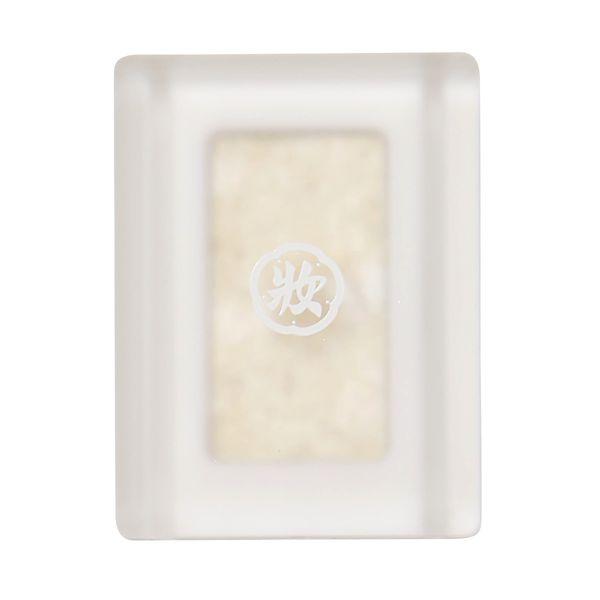 和粧『麻雀アイシャドウ 菊』の使用感をレポに関する画像4