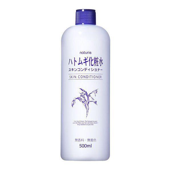 naturie(ナチュリエ)『ハトムギ化粧水』の使用感をレポ!に関する画像1
