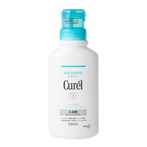 入浴効果を高める! Curél(キュレル)『キュレル 入浴剤』をレポに関する画像4