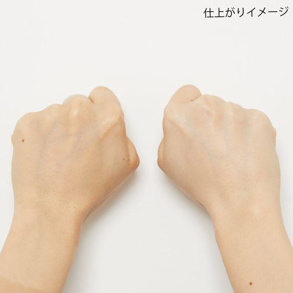 口コミランキング上位の常連!ラベンダーカラーで透明感あふれる肌を演出する化粧下地に関する画像17