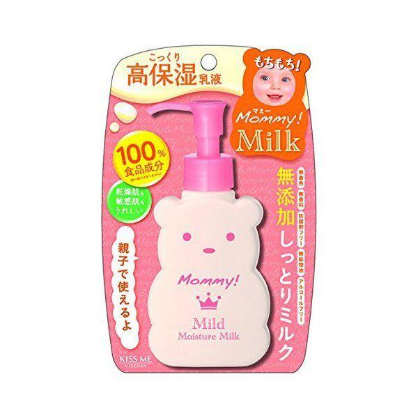天然保湿要素配合で赤ちゃんも使えるMommy(マミー)『マイルドモイスチャーミルク』をご紹介に関する画像1