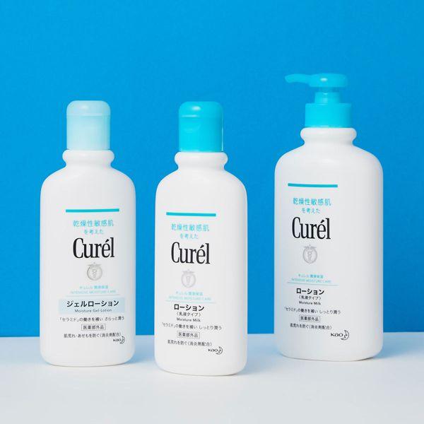 Curél(キュレル)『ローション [ポンプ] <医薬部外品>』の使用感をレポ!に関する画像1