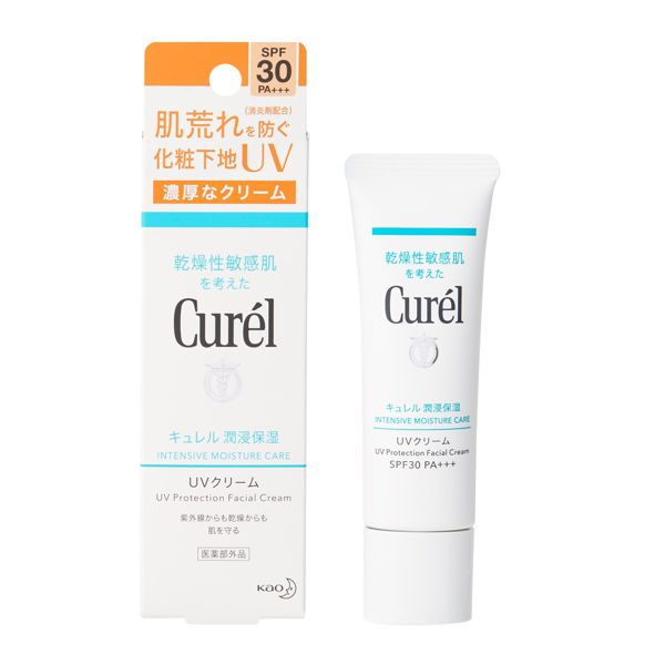 Curél(キュレル)『キュレル 潤浸保湿 UVクリーム』の使用感をレポ!に関する画像16