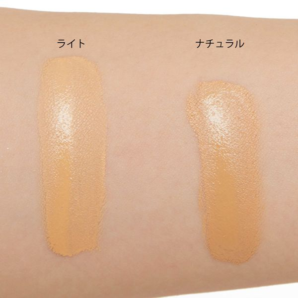 21種類の美容保湿成分を配合したCANMAKE(キャンメイク)『パーフェクトセラム BBクリーム 01 ライト』をご紹介に関する画像5