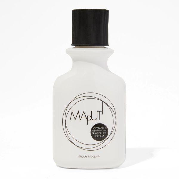 MAPUTIのスキンクリームは黒ずみに効果あり!とろけるスペシャルクリーム!に関する画像4
