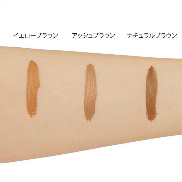ヘビーローテーション『カラーリングアイブロウR 04 ナチュラルブラウン』の使用感をレポに関する画像14