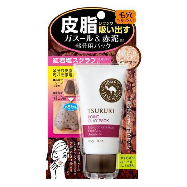 小鼻の皮脂づまりに!TSURURI(ツルリ)『皮脂吸い出し 部分用パック ガスール&レッドパワー』の使用感をレポ!に関する画像1