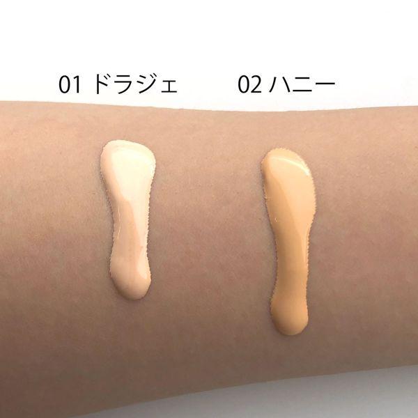 日焼け対策とうるツヤ肌を同時に叶えるポール&ジョーの名品化粧下地に関する画像16