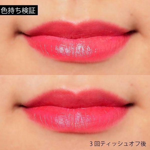 鮮やかなピンクオレンジで、顔全体をパッと明るく!に関する画像7
