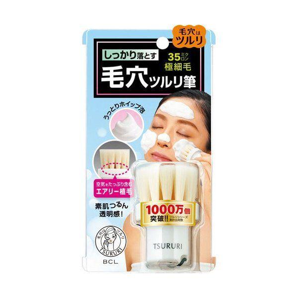 やさしくなでて透明肌へ導くTSURURI(ツルリ)『全顔つるり筆』をご紹介に関する画像1