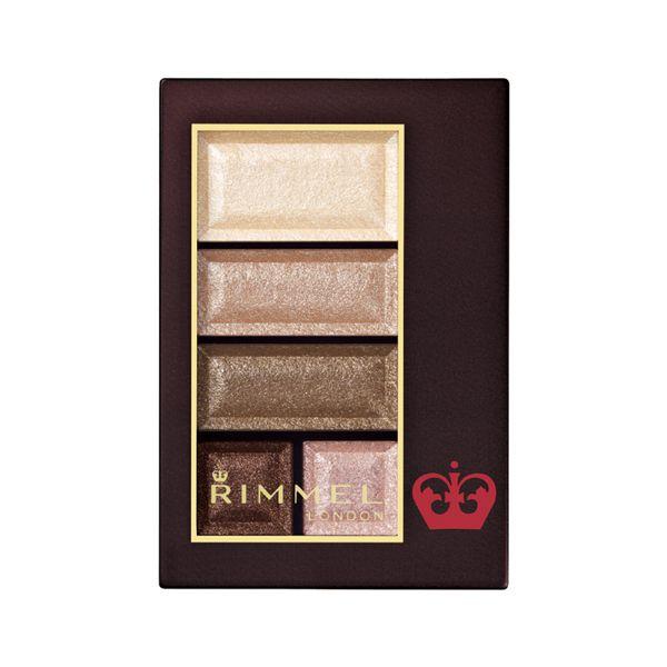 グラデーションメイクも自由自在!RIMMEL(リンメル)『ショコラスウィート アイズ 009 ロゼスパークリングショコラ』の使用感をレポに関する画像1