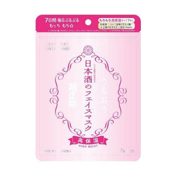 気になるかさつき、乾燥に大活躍!菊正宗『日本酒のフェイスマスク 高保湿』のご紹介に関する画像1