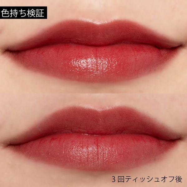 今日は唇の休憩日!荒れ補修しながら可愛い唇を目指せる『リップスーツ』のジェントルウーマンをご紹介に関する画像20