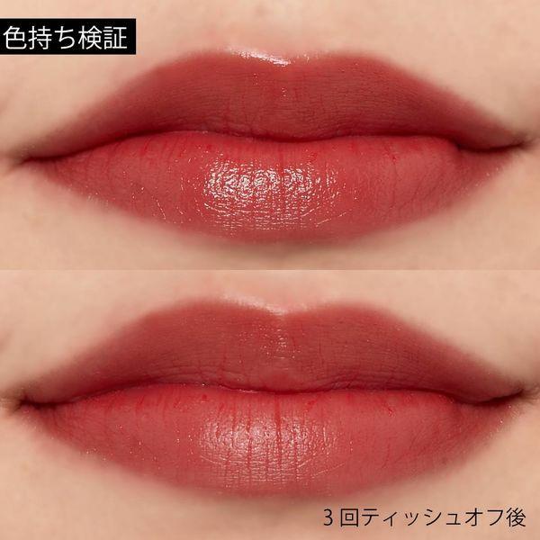 今日は唇の休憩日!荒れ補修しながら可愛い唇を目指せる『リップスーツ』のジェントルウーマンをご紹介に関する画像36