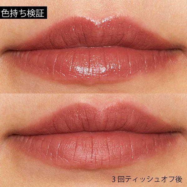 人気カラー、ちふれ『口紅 748 ブラウン系』の使用感をレポ!に関する画像8