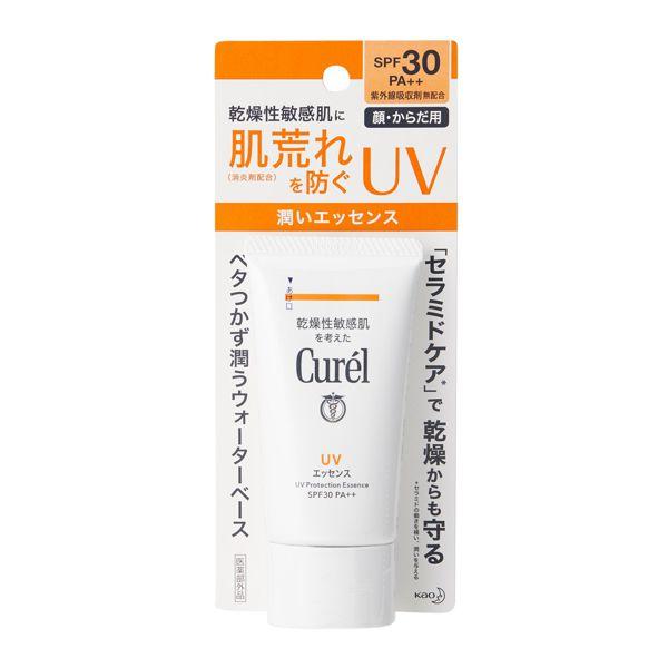 乾燥性敏感肌のためのUVケア。CurelのUVエッセンスをご紹介に関する画像4