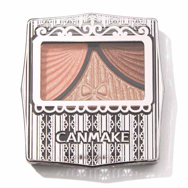 ナチュラルな印象に仕上がるCANMAKE(キャンメイク)『ジューシーピュアアイズ 06 ベビーアプリコットピンク』をご紹介に関する画像10