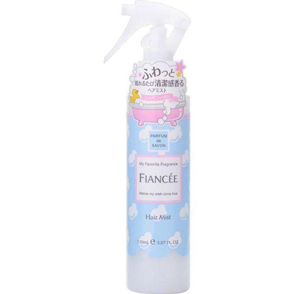 ひと吹きでさっぱり髪香る!FIANCEE(フィアンセ)『フレグランスヘアミスト シャボン』をご紹介に関する画像1