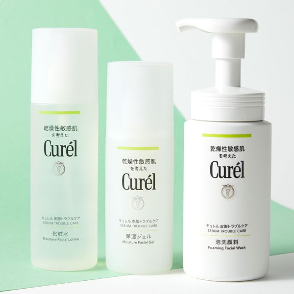 Curél(キュレル)『皮脂トラブルケア 泡洗顔料 <医薬部外品>』の使用感をレポ!に関する画像1