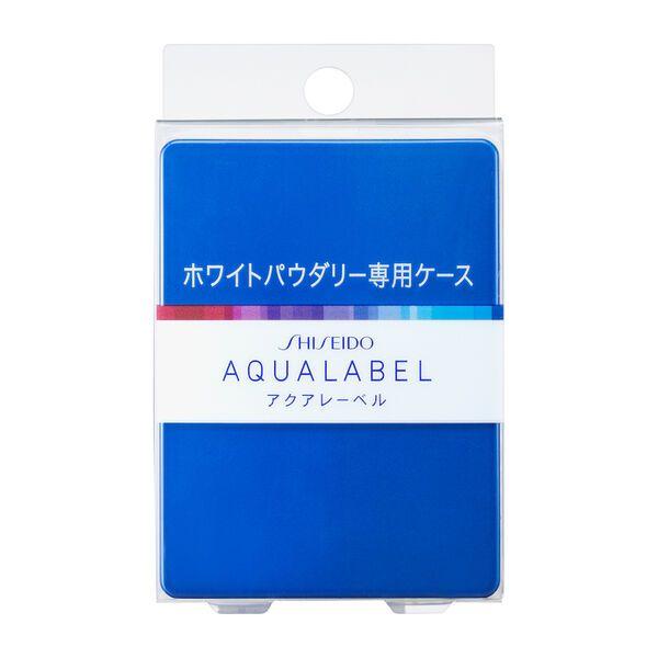 持ち運び便利なAQUA LABEL(アクアレーベル)『ホワイトパウダリー用ケース』をご紹介に関する画像9