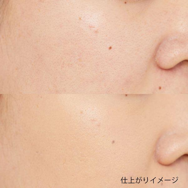 アマールカのデザインが大人かわいい♡ BBクリームで美肌を手に入れるに関する画像21