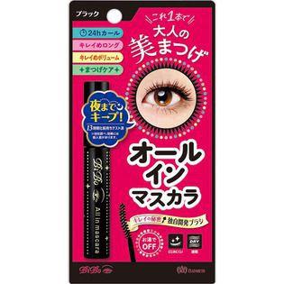 エリザベス『ビボ オールインマスカラ 01 ブラック』の使用感をレポ!に関する画像1