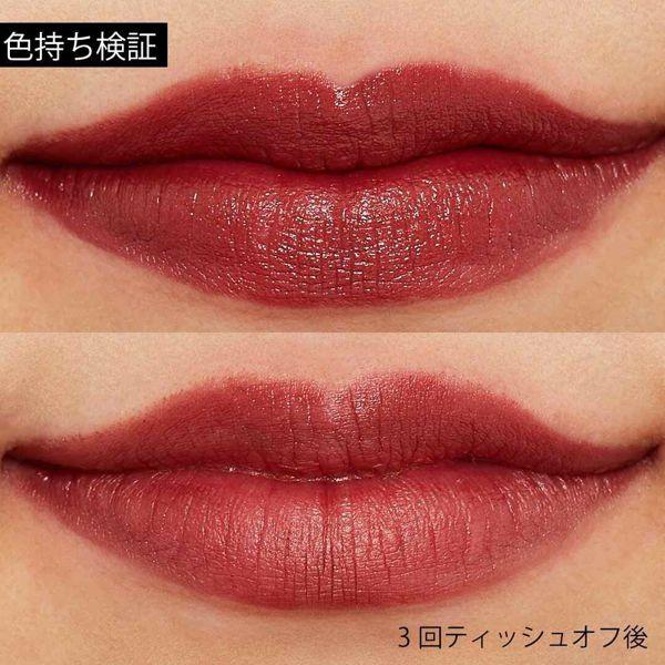 人気のちふれ『口紅 549 レッド系パール』の使用感をレポ!に関する画像8