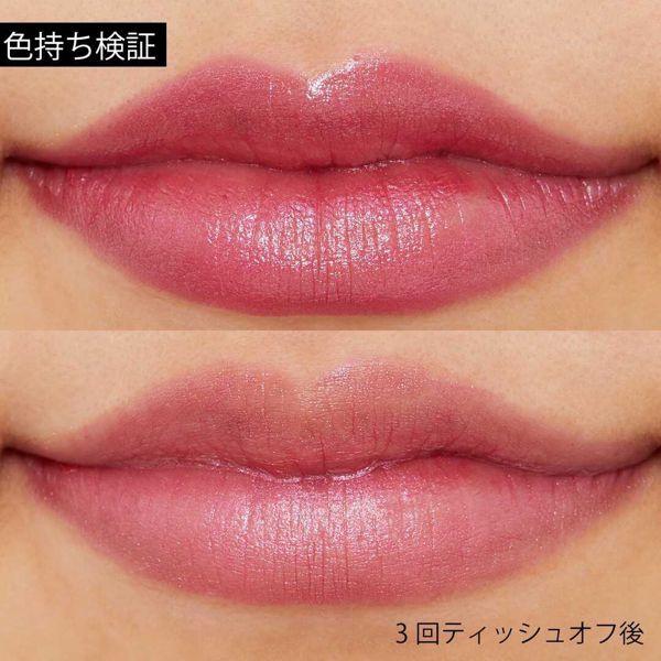 ちふれ『口紅 371 パープル系パール』の使用感をレポ!に関する画像8