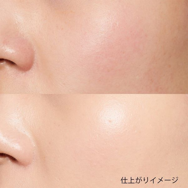 KATE(ケイト)『ウォーターインオイルBB 02 標準的な肌』の使用感をレポに関する画像12