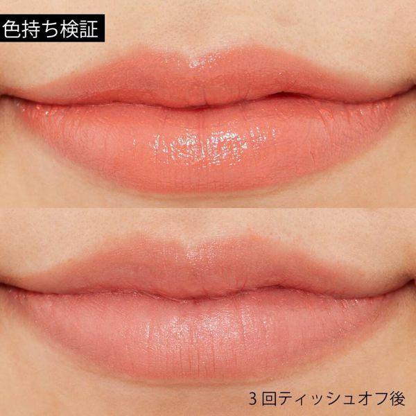 人気のちふれ『口紅 418 オレンジ系』の使用感をレポ!に関する画像8