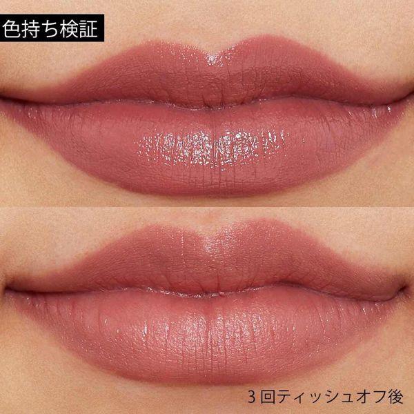 人気のちふれ『口紅 250 ローズ系パール』の使用感をレポ!に関する画像8
