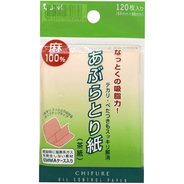 ちふれ『あぶらとり紙(茶紙)』の使用感をレポ!に関する画像1