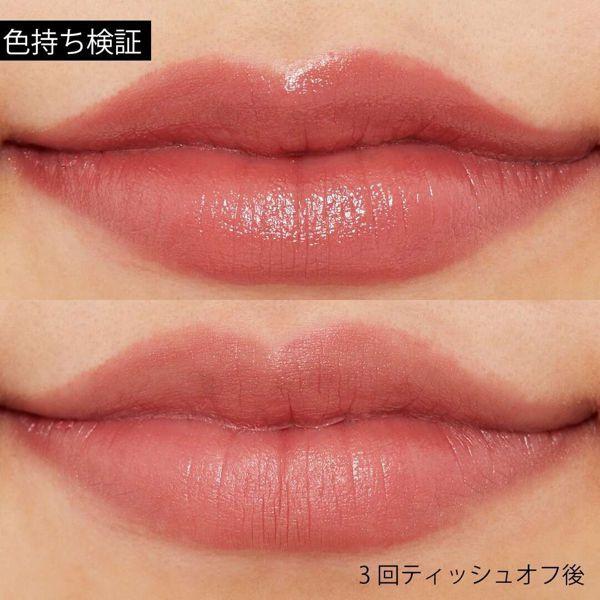 話題のちふれ『口紅 154 ピンク系』の使用感をレポ!に関する画像8