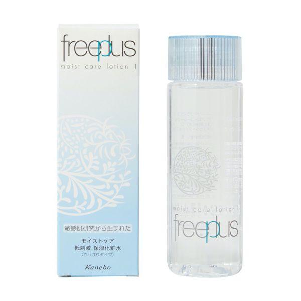 敏感肌にうるおいを届けてくれる、freeplus(フリープラス)『フリープラス モイストケアローション 1』をご紹介に関する画像4