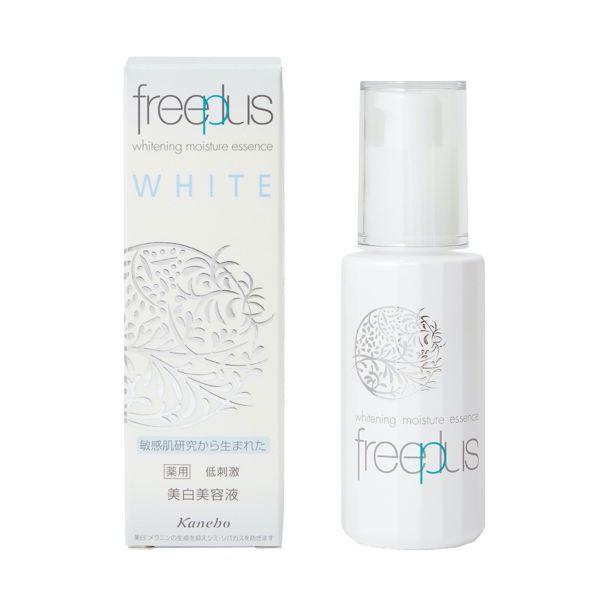 freeplus(フリープラス)『フリープラス ホワイトニングモイスチャーエッセンス』をご紹介に関する画像4