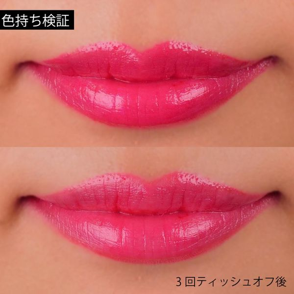 色気溢れる唇で周囲の視線を集めるルージュヴォリュプテシャイン に関する画像10