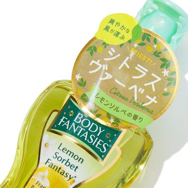 柑橘の爽やかな匂いがほんのり香るBODY FANTASIES(ボディファンタジー)『ボディスプレー レモンソルベ』をご紹介に関する画像4