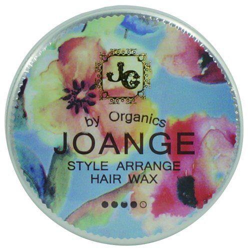 スタイリングをしながらヘアケアも!JOANGE(ジョアンズ)『オーガニック スタイルアレンジ ヘアワックスH ハードタイプ』の使用感をレポに関する画像1