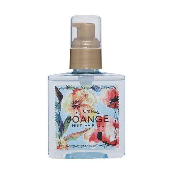やさしい香りでヘアケアしてくれる、ジョアンジュ『オーガニック ニュイヘアオイル』をご紹介に関する画像1