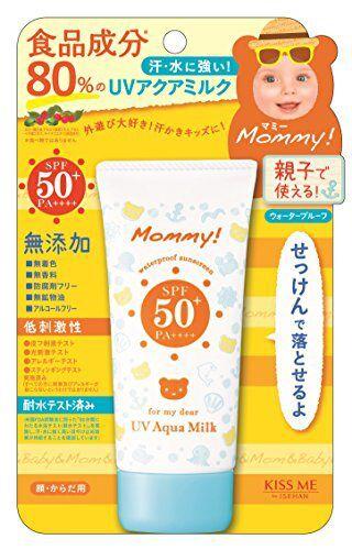 ママもパパも赤ちゃんも家族みんなで使えるマミー『UVアクアミルク』の使用感をレポに関する画像1