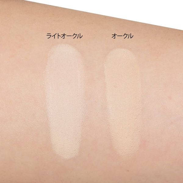 新ミネラルでお肌をカバーできるオンリーミネラル『プレミアムファンデーション ライトオークル』をご紹介に関する画像5