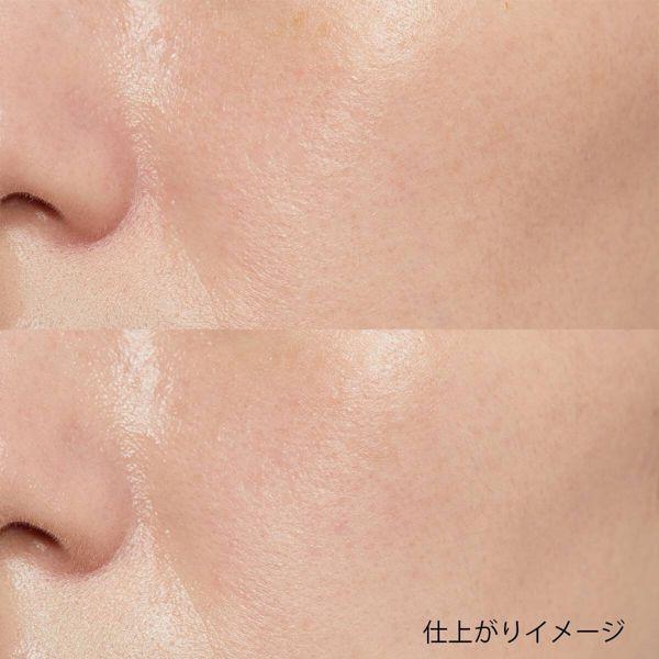 キレイなツヤ肌をキープするONLY MINERALS(オンリーミネラル)『ミネラルプラス ベース ナチュラル』をご紹介に関する画像7