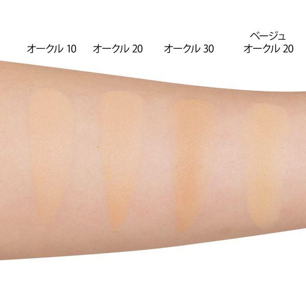 REVLON(レブロン)『カラーステイ UV パウダー ファンデーション 004 ベージュ オークル 20』の使用感をレポに関する画像4
