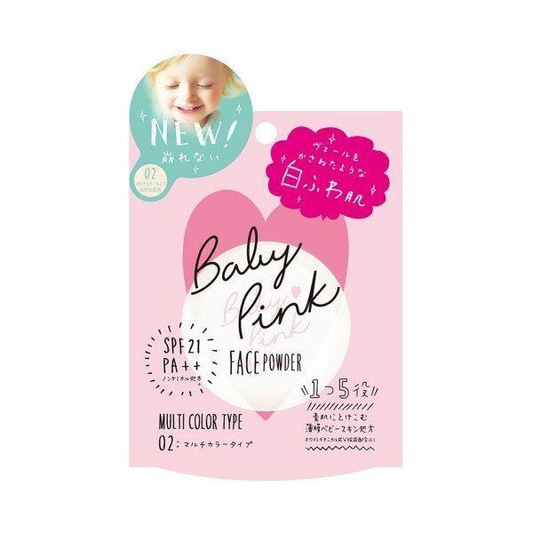 ヴェールをかけたような白ふわ肌を演出Baby Pink(ベビーピンク)『ミネラルシアーパウダー 02 マルチ』の使用感をレポ!に関する画像1