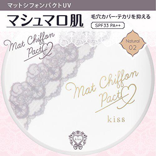 マシュマロのような肌のKiss(キス)『マットシフォンパクトUV 02 Natural』をご紹介に関する画像1