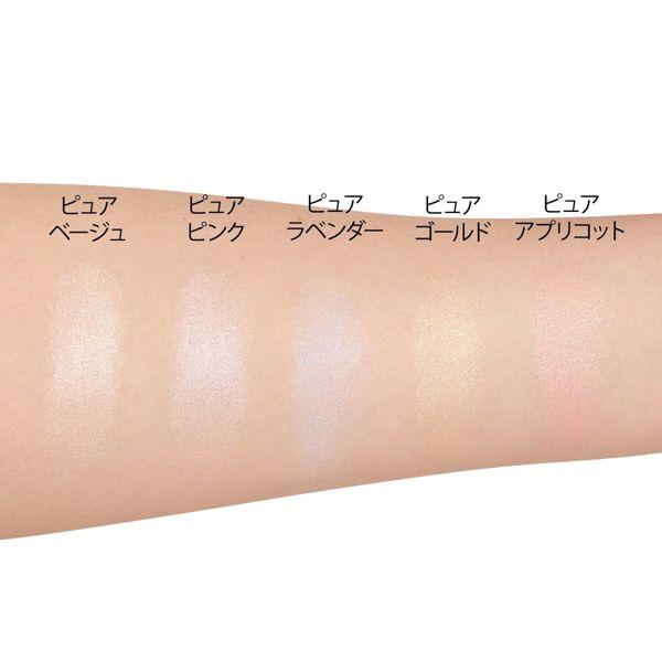 ふんわりと艶やかに!RIMMEL(リンメル)『イルミナイザー 003 ピュアラベンダー』の使用感をレポに関する画像4