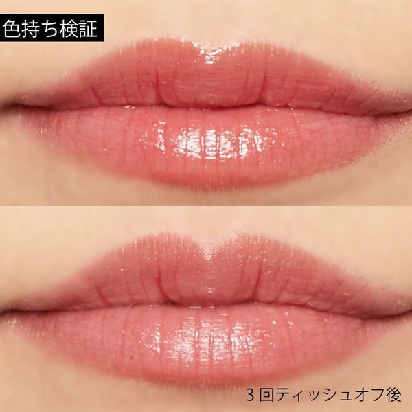 """唇の色を""""隠さずいかす""""! うるつやシアーな発色のスリークグロウリップ『アプリコットフィグ』をご紹介に関する画像11"""