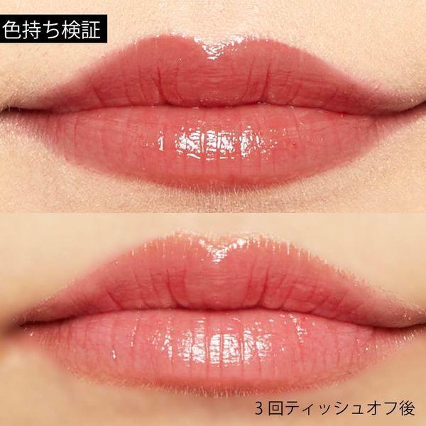 """唇の色を""""隠さずいかす""""! うるつやシアーな発色のスリークグロウリップ『アプリコットフィグ』をご紹介に関する画像16"""